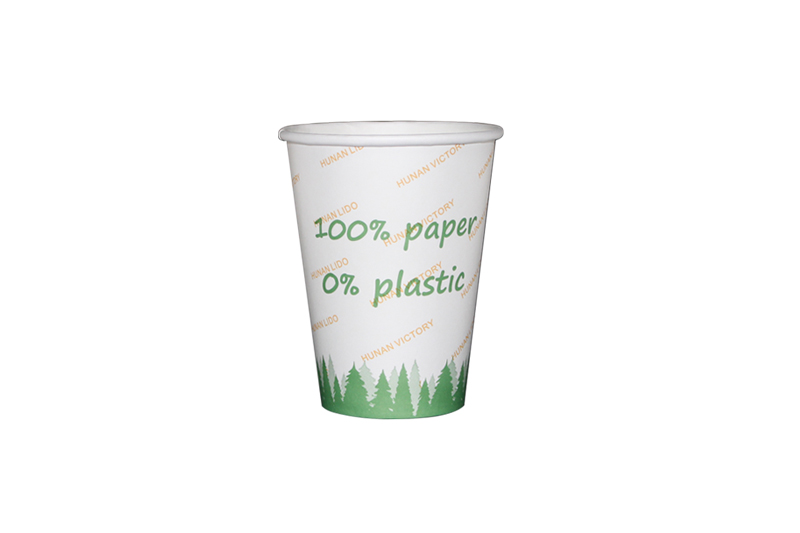 Plastic Free Single Wall Paper Cup